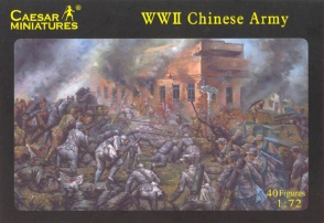 Set H036  WWII Chinese Army