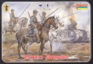 WWI German Dragoons