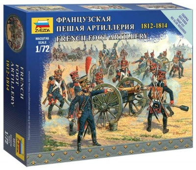 Zvezda 6810 French Foot Artillery 1812-1814 (Napoleonic Wars)